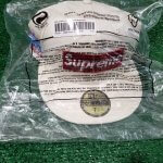 supreme famous white hat 7.5