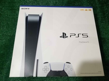 playstation 5 disc version 2